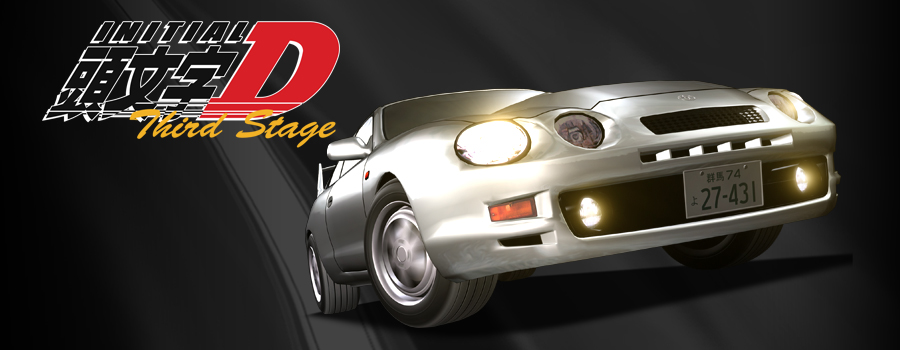 initial d full movie download free