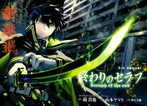 Owari no Seraph (Complete BD + OVA)