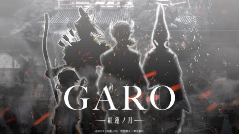 Garo – The Crimson Moon (Completed Batch)