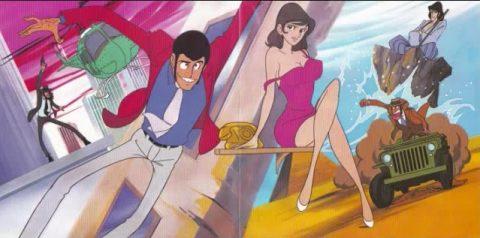 Lupin III Part II (Episode 1 – 96) (720p|100MB) (Episode 97 – 155) (480p| 60MB)