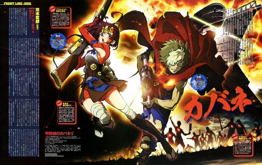 Kabaneri Of The Iron Fortress Episode 1 12 Complete Batch