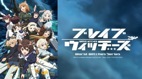 Brave Witches (Episode 5)