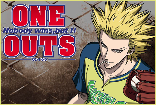 One Outs - AnimeOut