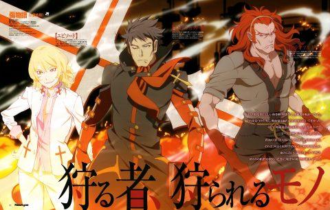 Kizumonogatari II: Nekketsu-hen (Rapid $h*t-$ub?!)