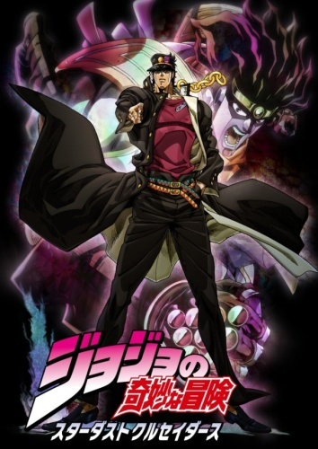 Download JoJo`s Bizarre Adventure: Stardust Crusaders Anime