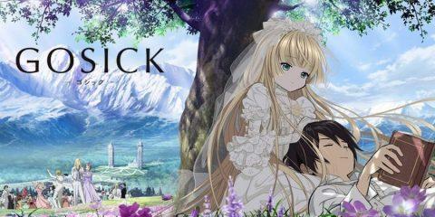 Gosick (Complete)