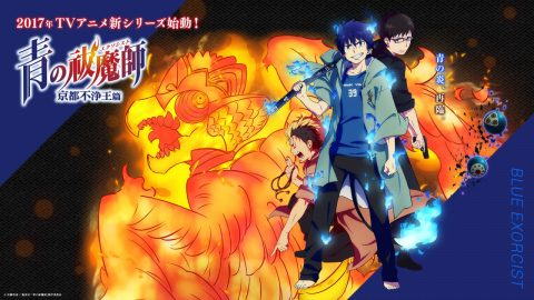 Ao no Exorcist: Kyoto Fujouou-hen (Episode 3)