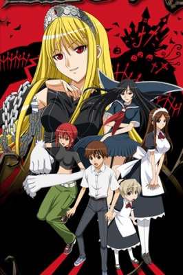 Download Kaibutsu Oujo (main) Anime