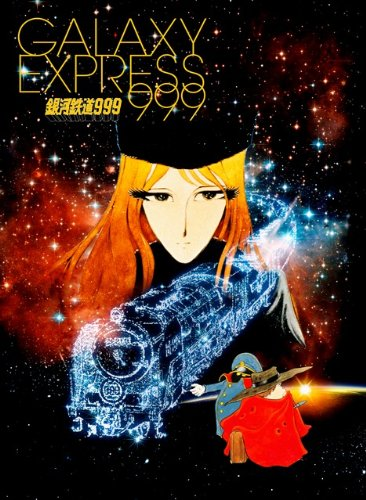 Download Ginga Tetsudou 999 (Galaxy Express) Anime