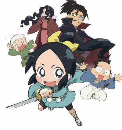 Download Nobunaga no Shinobi (main) Anime