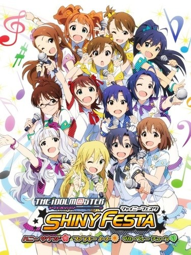Download The Idolmaster: Shiny Festa (main) Anime